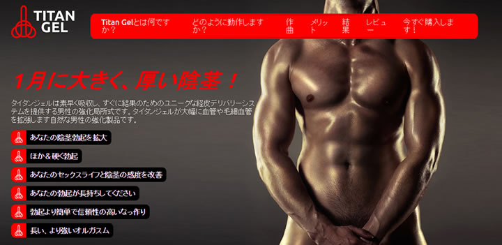 http://jp.health-line.me/