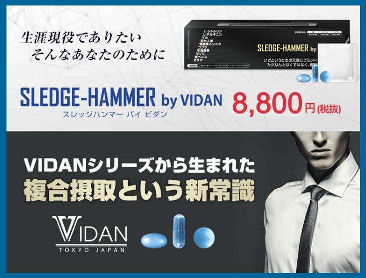 スレッジハンマーの購入方法